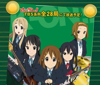 top_img_keion