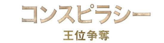 CN2_logo