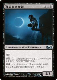 neygjjncf6_jp