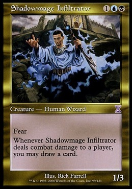 影魔道士の浸透者