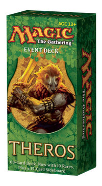 arc1307_uiojkl_event_deck