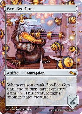 BB銃_Bee-Bee Gun