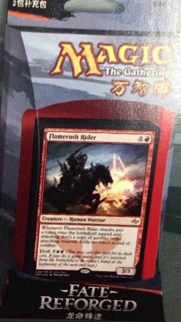 Flamerush Rider
