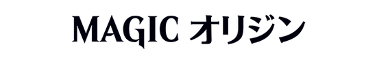 JP_ORI_logo