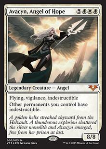希望の天使アヴァシン
