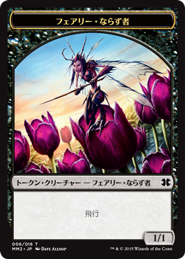 jp_6IOrNA1GbG