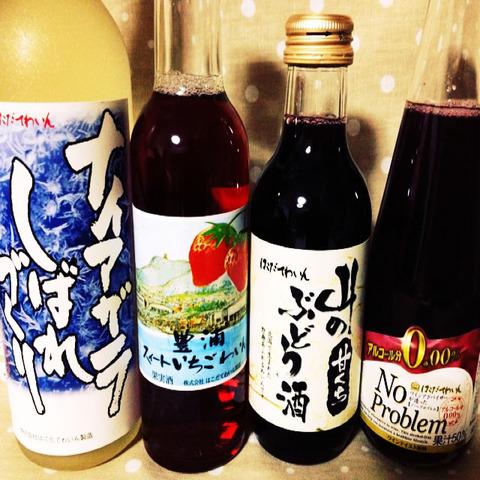 函館ワイン