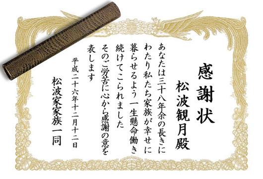 kansha_tutu