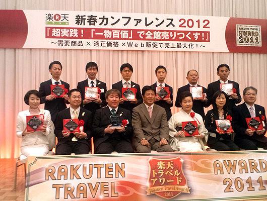 award_sawada