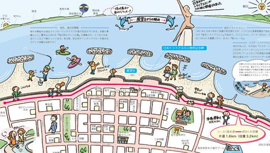 kaike_joging_map02