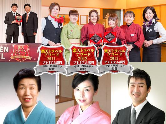 present_award2014_corage3gatsu
