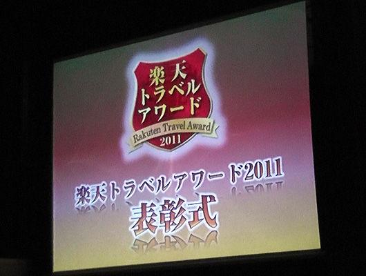 award_siki01