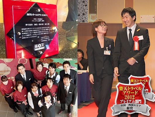 award_melmaga01