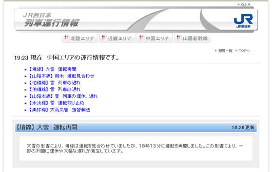 2010omisoka_yuki02