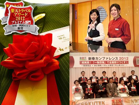 award_melmaga02