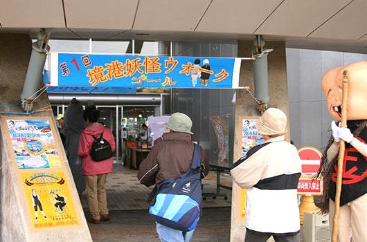 yokai_walk02