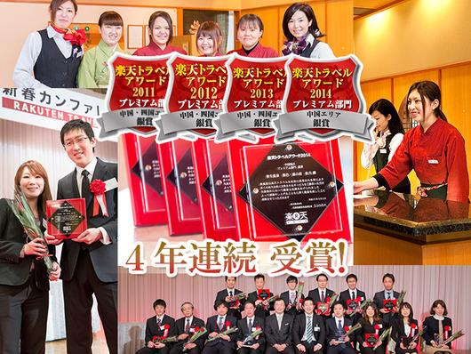 present_award2015_corage2gatsu