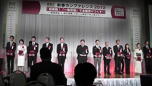 award_siki07