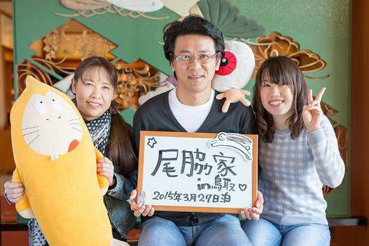 shogetsu_okami02