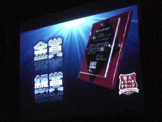 award_siki0103