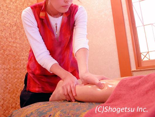 shogetsu_spa_foot_2