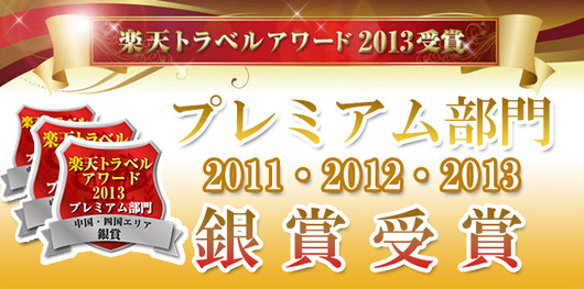 award2014_680_title