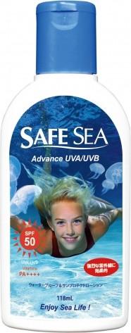safesea