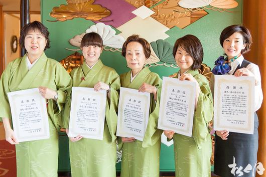 JTB2014年度鳥取県表彰2