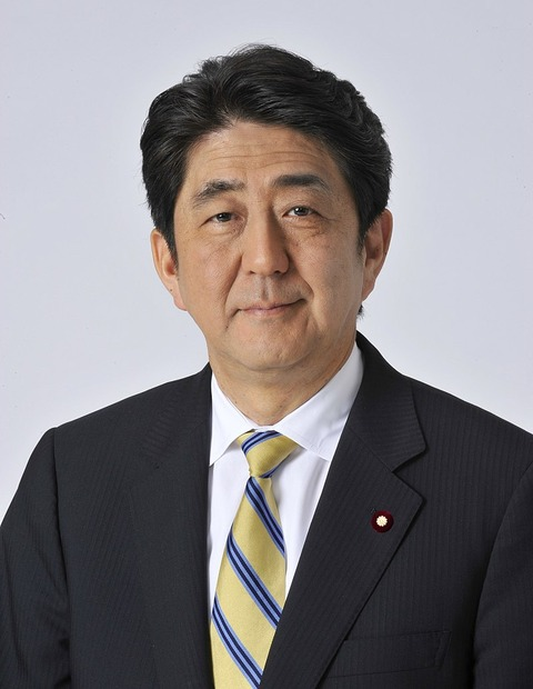 800px-Shinzō_Abe_Official