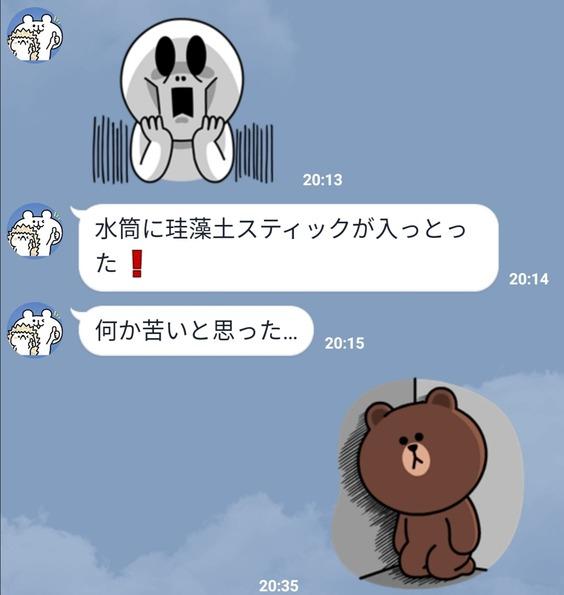 Screenshot_20201005_204522
