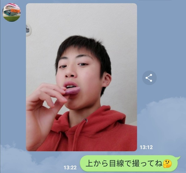 Screenshot_20200410_132319