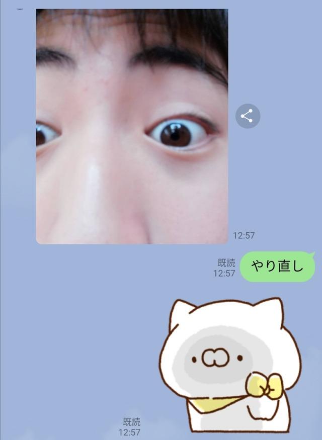 Screenshot_20210331_164108