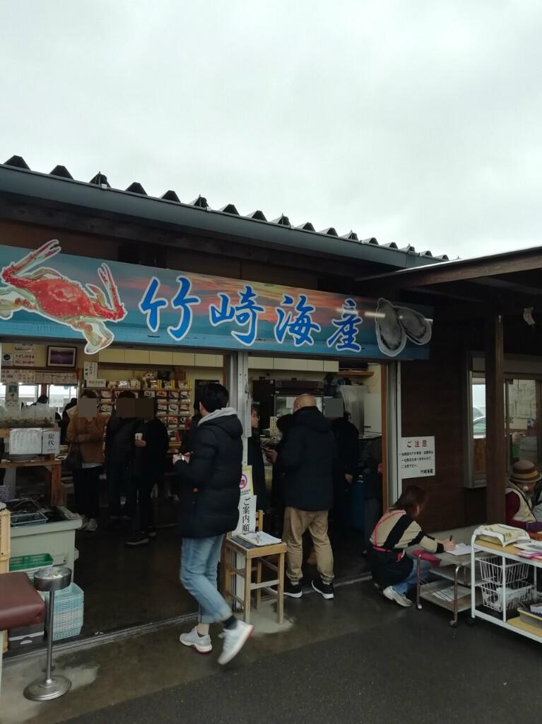 牡蠣 小屋 太良