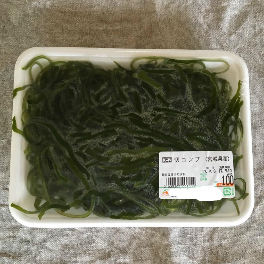 昆布 切り さつま揚げと切り昆布の煮物 キユーピー3分クッキング 日本テレビ