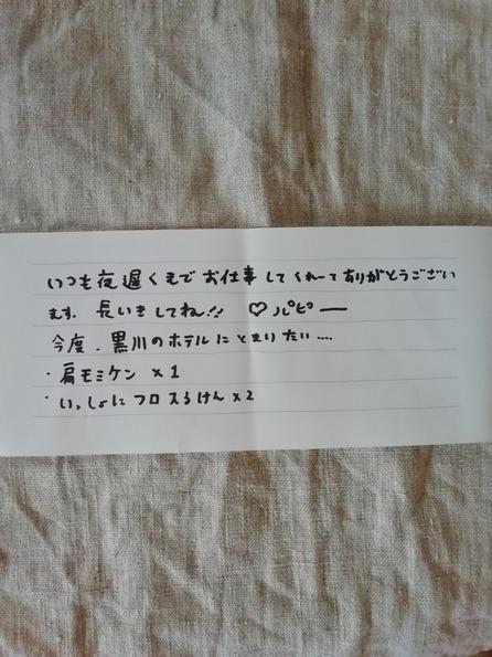 IMG_20200622_083018