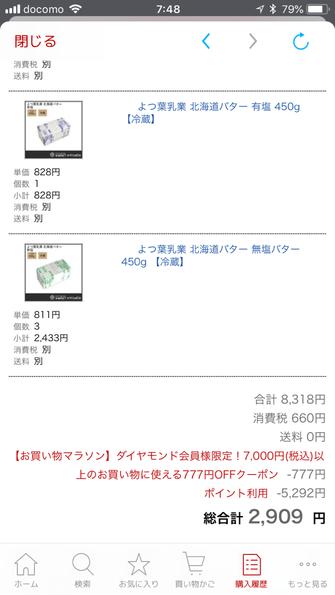 IMG_5962