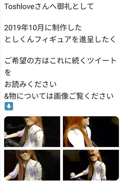 Screenshot_20200205_123650