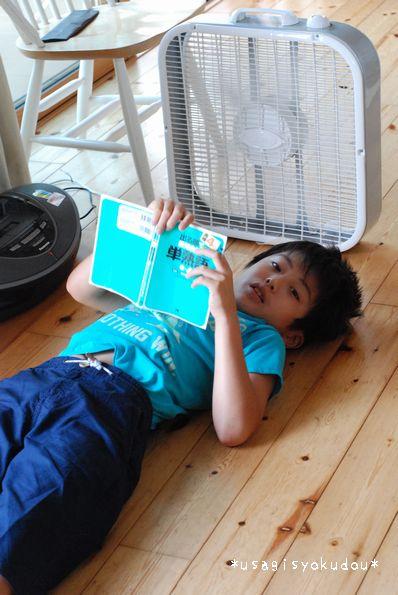 8月19日(金)ダラダラ単語勉強の朝