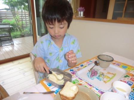 パジャマでうさぎのブログ
