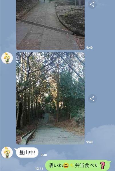 Screenshot_20191228_133337
