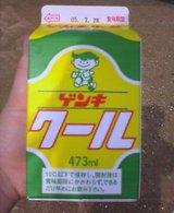 20050721_1646_0000.jpg