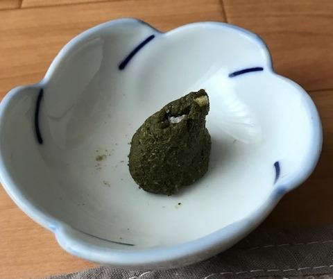 daiu21