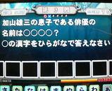 e6080d11.jpg
