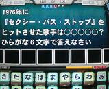 fb328419.jpg