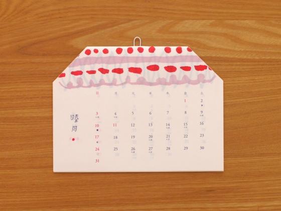 d5ac5ac576 おうちの形のカレンダーと、気になるカレンダーたくさん