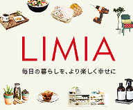 LIMIAバナー2