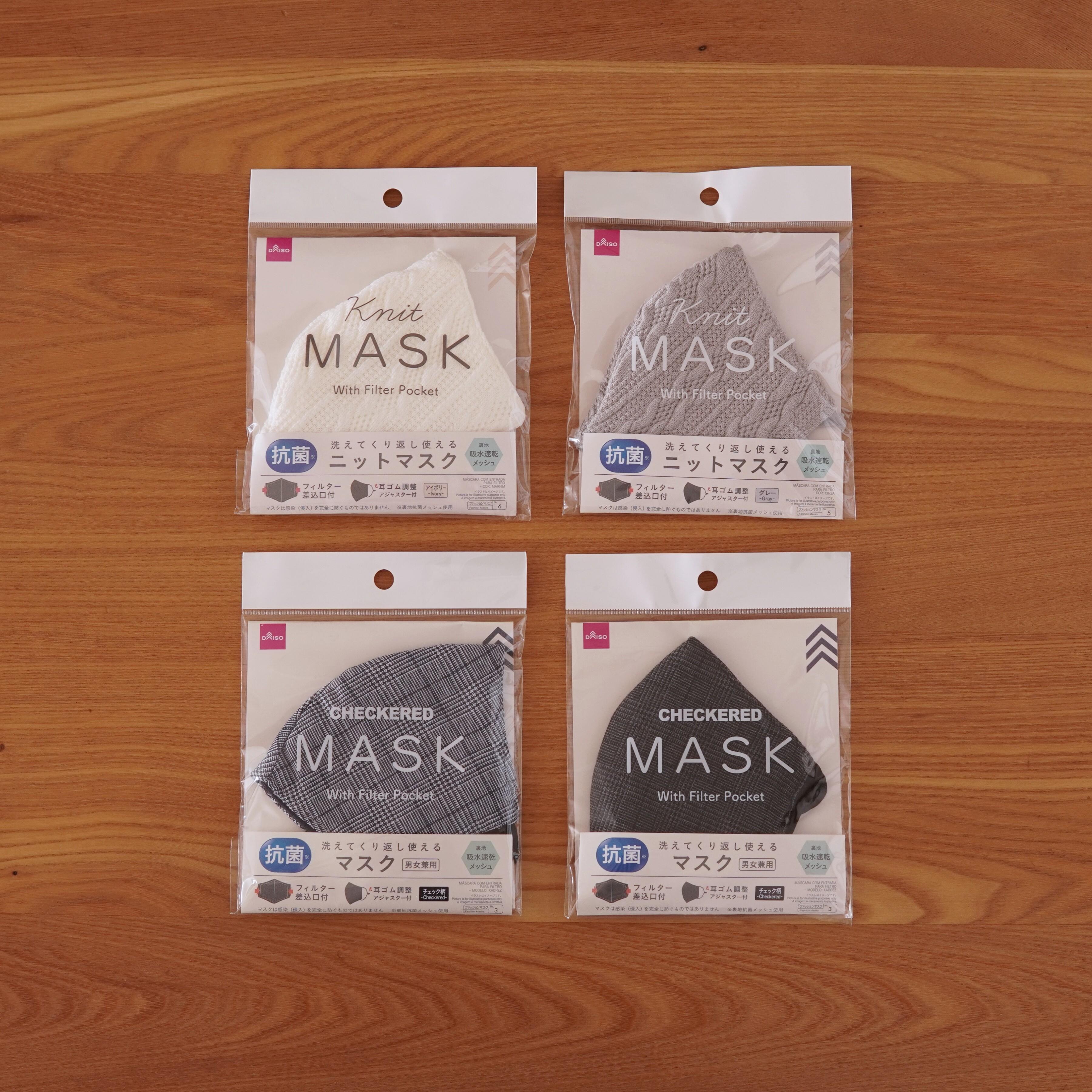 ゴム ダイソー 用 マスク
