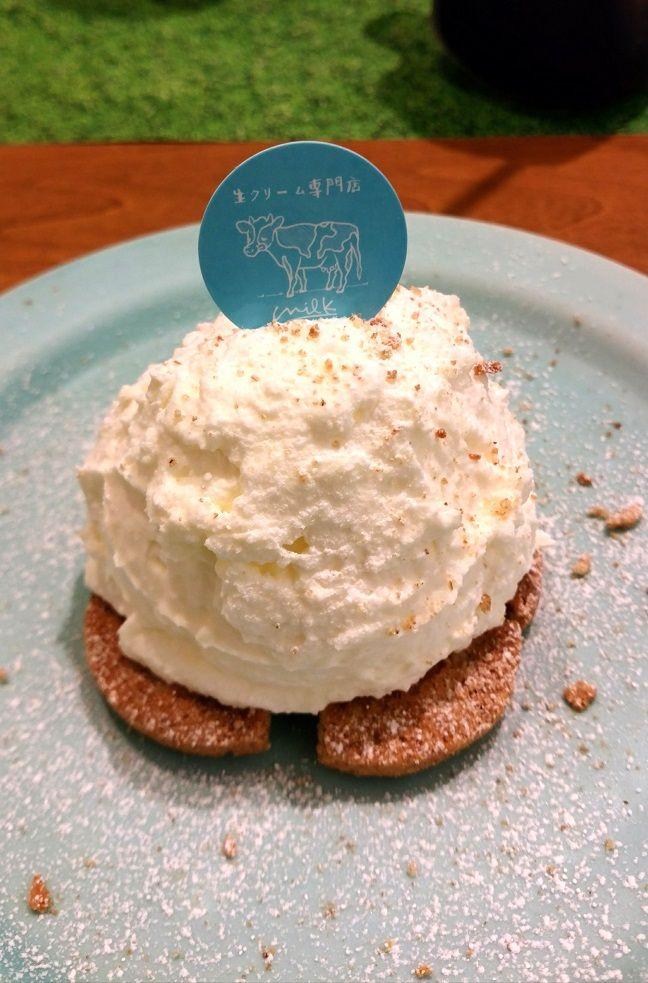 20190729チーズケーキ