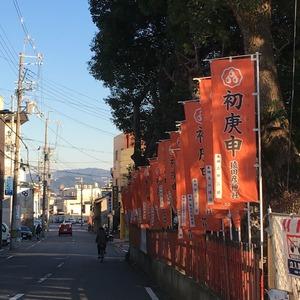 2016-02-08-さる17