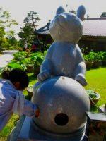 033a-mimurotoji-u